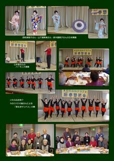 20150110 HP新春懇親会 2.jpg