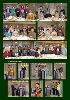 20150110 HP新春懇親会 3.jpg